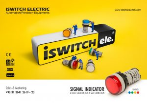 Isfahan Switch Products